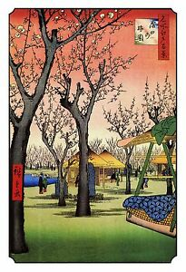 Japanese Woodblock Meditation Wall Art Print: Plum Garden Sacred Trees Buddhist