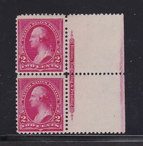 252 RIGHT STRIP OF TWO M OG NICE AND CLEAN SEE BELOW $259.00