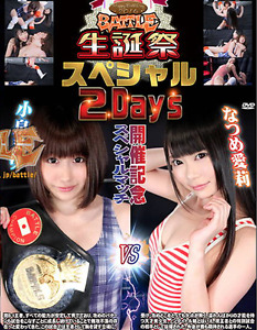 2018 Female Wrestling Women Ladies 1 HOUR+ DVD LEOTARD Japanese Swimsuits i285