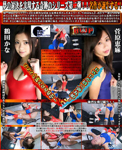 2017 Female WRESTLING Women 1 Hour Ladies LEOTARD DVD Japanese SWIMSUITS! i262