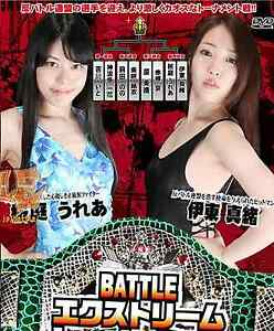 Female Wrestling Women Ladies 1 HOUR DVD LEOTARD Japanese Swimsuits Boots i260