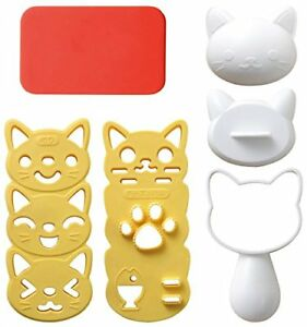 Onigiri Rice Ball Mold Sets Cute Cat Bento Lunch Box Accessories Kids A-76708