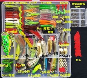 197pcs fishing lures Bait KIT BASS  Quality classic accessory boxes spoons hooks