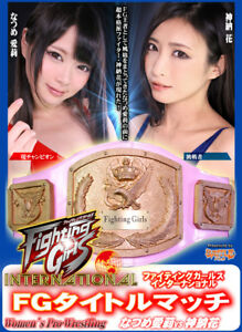2018 Female WRESTLING DVD SWIMSUITS 1 HOUR+ Shoes Woman's Singlets Japan i307