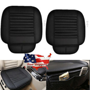 2XPU Leather Breathable Bamboo Charcoal Car Full Surround Seat Cover Cushion Pad