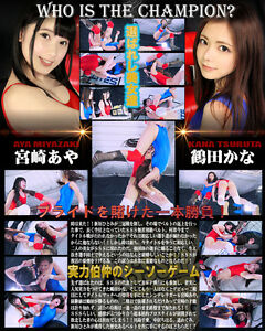 2018 Female WRESTLING Woman's 1 Hour+ BLU-RAY Singlet Japanese SWIMSUITS! b283
