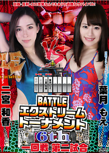 2018 FEMALE WRESTLING 1 Hour+ Women Leotard DVD Japanese SWIMSUIT Boots i311