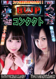 2018 Female WRESTLING Woman's 1 Hour+ Ladies LEOTARD DVD Japanese Shoes i310