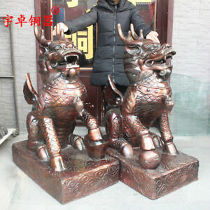45''China Fengshui Copper Dragon Unicorn Animal Auspicious Beast Bronze Statue