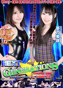2019 Female WRESTLING Woman's Ladies 1 Hour+ DVD Japanese SWIMSUITS Shoes! i317