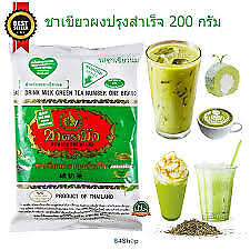 Thailand Green Tea Mix Number One Brand 200g 8oz