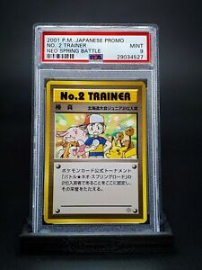 Pikachu Growlithe Ash Pokemon Trophy Card Neo Spring Battle Double Star PSA 9