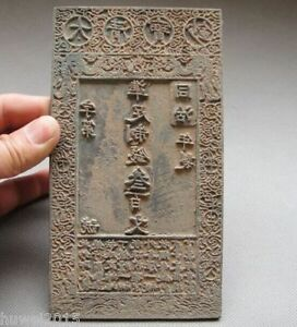 China Bronze Tongzhi hundred Money Coin stamper signet mold mould bank note