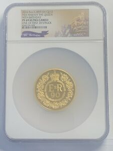 2016 5oz Great Britain Her Majesty The Queen 90th Birthday