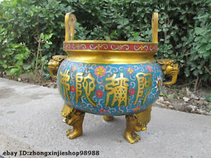 Tibet Bronze gild Cloisonne Foo Dog Lion 阿弥陀佛 Buddhism incense burner Censer