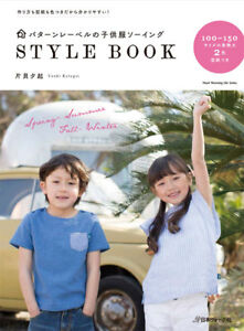 Sewing of Kid#x27;s Clothes by Pattern Label Japanese Craft Book Japan Magazine $26.33