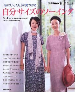 Sewing of One#x27;s Size Japanese Clothes Sewing Pattern Book Japan NHK 2006 $19.20