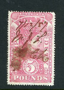 VICTORIA 1884 5 POUNDS PINK STAMP DUTY SG278 FINE