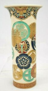 Antique Japanese Imperial Satsuma Gosu Blue Signed Vase 10 Inches in Height
