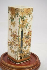 Antique Japanese Imperial Satsuma Gosu Blue Signed Vase 6 1 2 Inches in Height