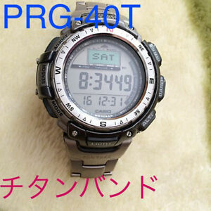 CASIO PROTREK Japanese WatchPRG-40T Titanium Band Is A Miracle Beauty duct #124