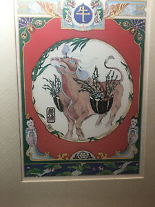 Vintage 1979 M.Choi Colored Litho Portal Publications Chinese Zodiac OX ; Framed