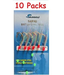 10 Packs Size 20 Sabiki Bait Rigs 6 Hooks Offshore Saltwater Fishing Lure-417