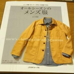 Easy Sewing for Mens All season Style Clothes Japanese sewing Pattern Book Japan $33.99