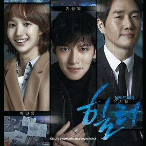 Healer 2014 South Korean TV Series English Subtitle