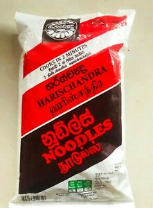 Harischandra Special Noodles 400g x 2 Packets Cook in 2 Minutes 400g*2 Packets