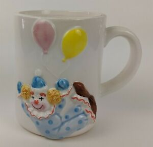 World of Gifts Porcelain Clown with Balloons Coffee Cup Mug