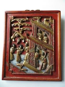 Antique Hand Carved and Gilt Painted Chinese Wood Panel Architectural $99.00