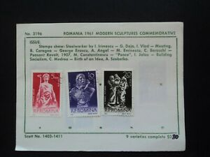 Romania set of 8 stamps 1961 Modern Sculptures AU $3.00