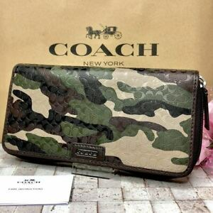 Coach Camouflage Brown Stamping Signature Long Wallet 26037