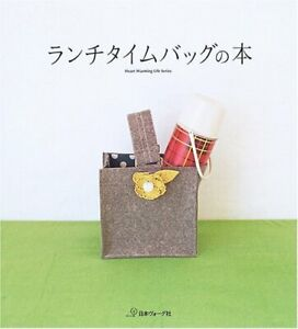 Used this how to Sewing of lunch bag Pattern Book Japanese $37.88