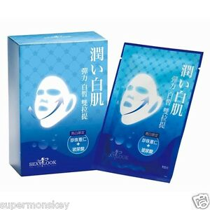 SEXYLOOK ELASTIC WHITENING DOUBLE LIFT FACIAL MASK 1 PACK 10 sheets $17.95