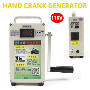 Used Camping Emergency Power Supply Hand Crank Generator with Charger amp; USB 110v