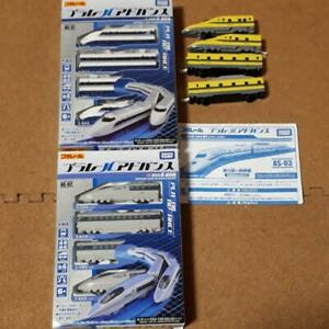 Obsolete Tommy Takara Plarail Advance Dr. Yellow And Others $151.07