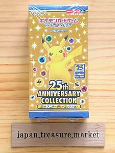 Pokemon Card Game 25th Anniversary Collection Box Pikachu S8a Japanese Version $84.97