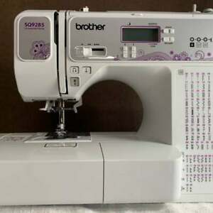 NEW IN BOX Brother Sewing Machine Model: RSQ9285 White $187.50
