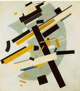 KASIMIR MALEVITCH SUPREMATISM 58 ABSTRACT ART GICLEE PRINT FINE CANVAS