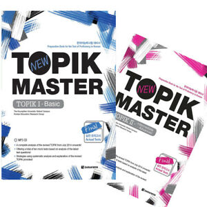TOPIK Master Series Actual Test MP3 CD Hangul Learn Korean Text Book BO14 $35.90