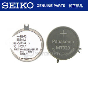 Seiko Kinetic Watch Capacitor Battery 302334T for V172 V174 V175 VX33 $16.25