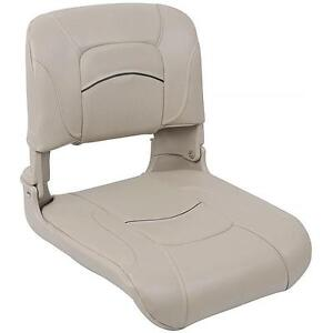 Clam Shell Fishing Seats Tan with Black Accent