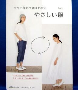 Comfortable Clothes in All Seasons 29 patterns Japanese Sewing Book Brand New $30.53