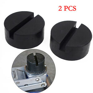 2X Slotted Rail Floor Jack Disk Rubber Pad Adapter for Pinch Weld Side Low Price