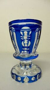 BOHEMIAN CZECH CASED OVERLAY CUT GLASS BEAKER  TUMBLER ROYAL BLUE (#3)