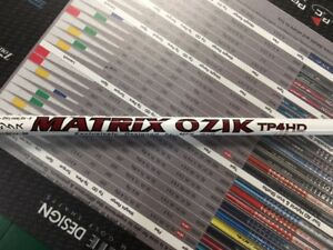 $1000 Matrix TP4HD 40 Gram Ladies A Senior Stiff Flex Graphite Driver Shaft