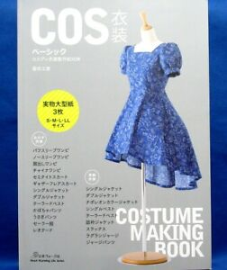 Costume Making Book Basic Japanese Sewing Clothes Pattern Book Brand New $30.53