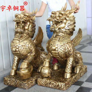 34'' China Fengshui Unicorn Animal Auspicious Dragon Beast YuanBao Bronze Statue